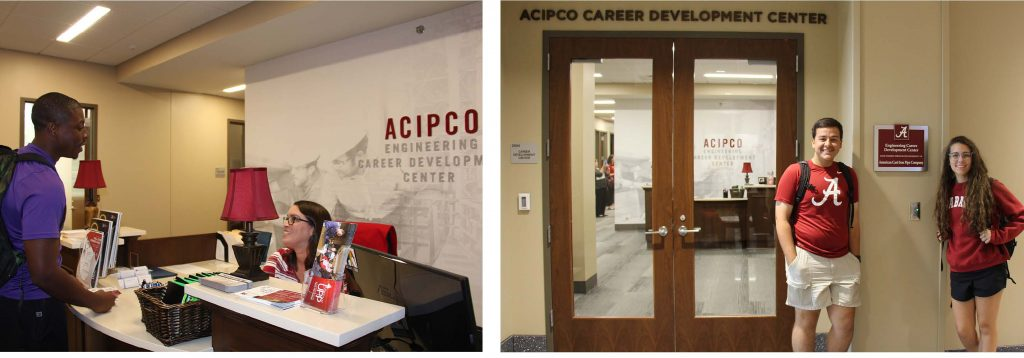 University of Alabama, H.M. Comer Hall, University of Alabama School of Engineering, ACIPCO, ACIPCO Engineering Career Development Center